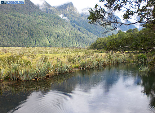 mirrorlake newzealand