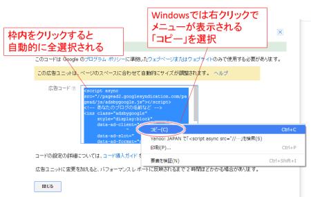 2015-08-08_000029