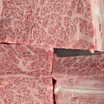 wagyu, bœuf japonais
