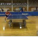 【国際卓球】男子卓球の真実第6巻サンプル映像