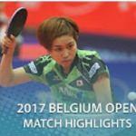 2017 Belgium Open Highlights Saki Shibata vs Sato Hitomi