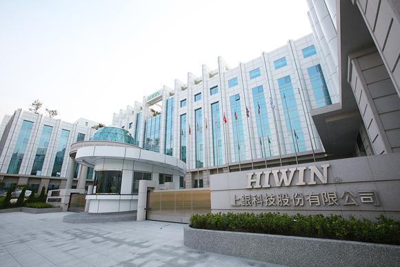 9-building---hiwin-technologies-corp