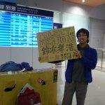 南アフリカから日本へ (2)