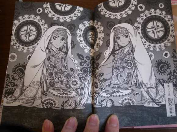 乙嫁語り (2)