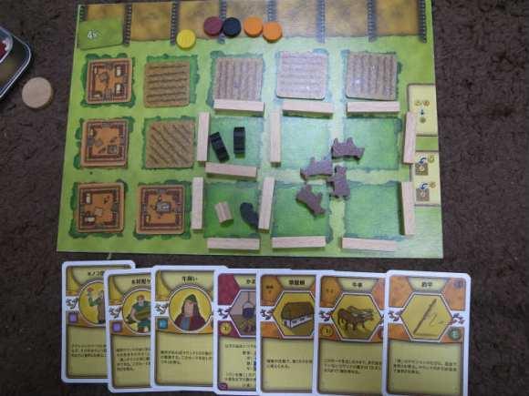 アグリコラの戦略とドラフト ~戦記6:キノコ探しと木材配り~  (9)