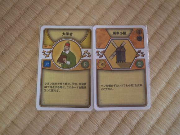 アグリコラドラフトレンガ職人 (7)
