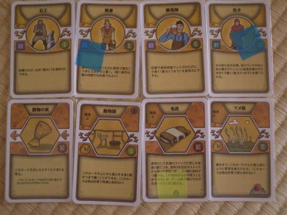 アグリコラドラフトレンガ職人 (4)