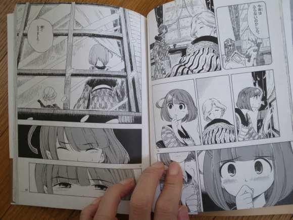 ちろり~明治時代の横浜を舞台したレトロな着物萌え漫画 (1)
