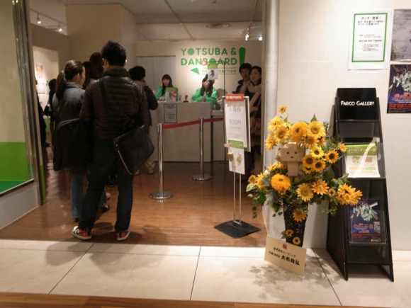 名古屋パルコで等身大着ぐるみダンボーを撮影[よつばとダンボー展2013] (19)