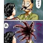 アニメ化&実写映画化される伝説の名作漫画「寄生獣」のフルカラー版だと!? (2)