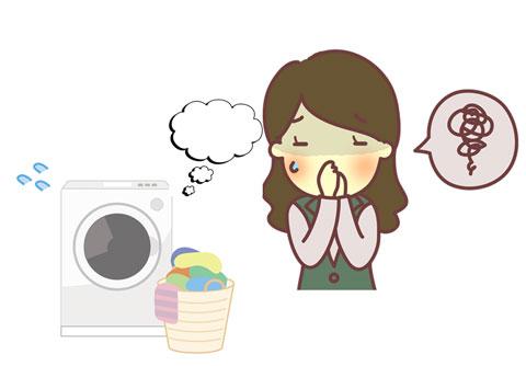 洗濯機から出る臭いニオイ