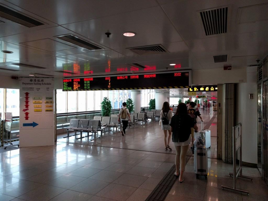 香港マカオフェリー