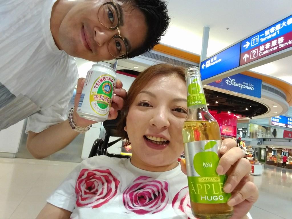 香港国際空港お酒