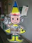 大阪府知事、大阪市長の大阪W選挙!期日前投票に行きました!!