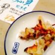 「つぶ貝」の関東煮(かんとだき/おでん)