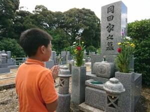 黄檗山でのお墓参り