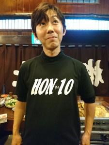 道頓堀 たこ梅 本店のリニューアルオープン10周年記念Tシャツ(表面)