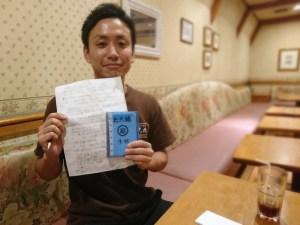 おめでとう!!臣(おみ)ちゃん、2級に昇格です!!