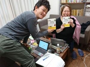 北川さん、髙羽さんにも「NVC 人と人との関係にいのちを吹き込む法」(マーシャル・B・ローゼンバーグ 著)をプレゼント