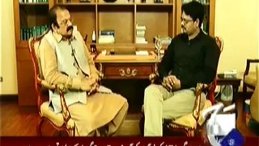 GEO FIR – 4TH June 2014