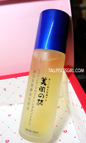Beautymate Purifying and Brightening Nano Toner