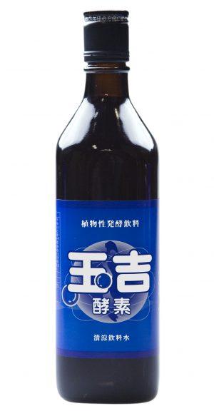 玉吉酵素 ビン