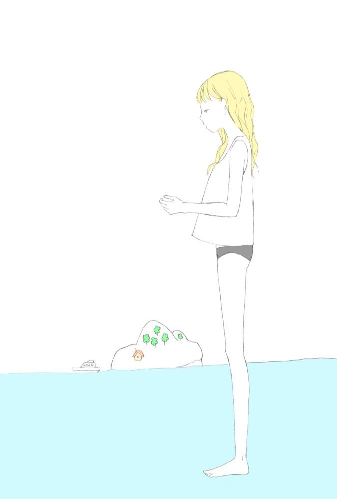 uminoyoko