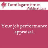 Your job performance appraisal...