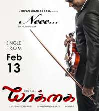 Yaakkai single track poster Yuvan