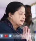Celebrities On The Sad Demise Of Our Chief Minister