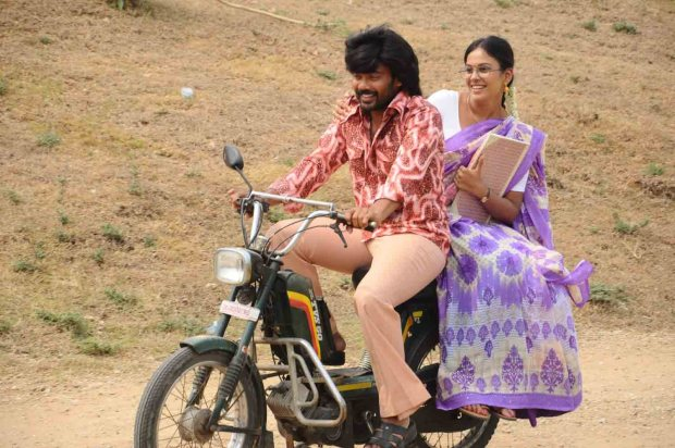 Kadhal Munnetra Kazhagam Movie Stills