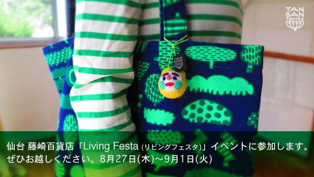 fujisaki_1_ss