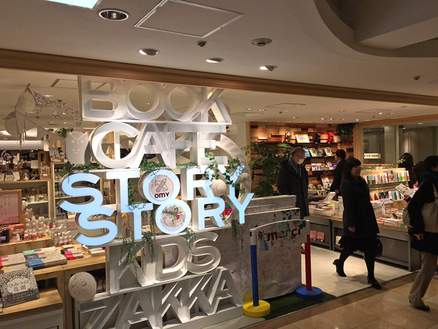 storystory_1ss