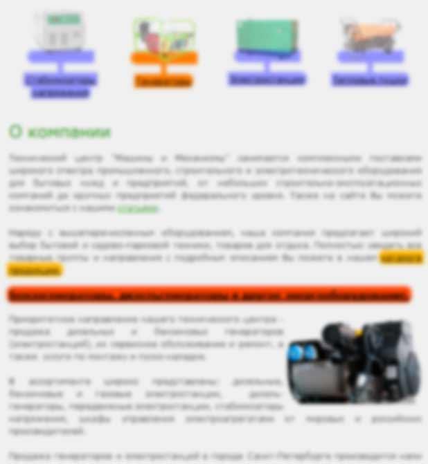 yandex_clickmap_blur[1]