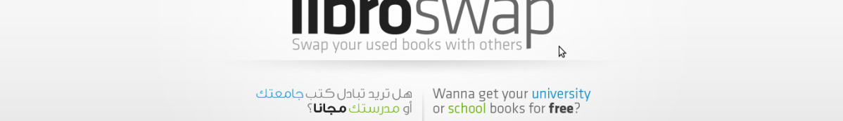 Libroswap at Startup Amman 2012 – Book Swapping as a Solution