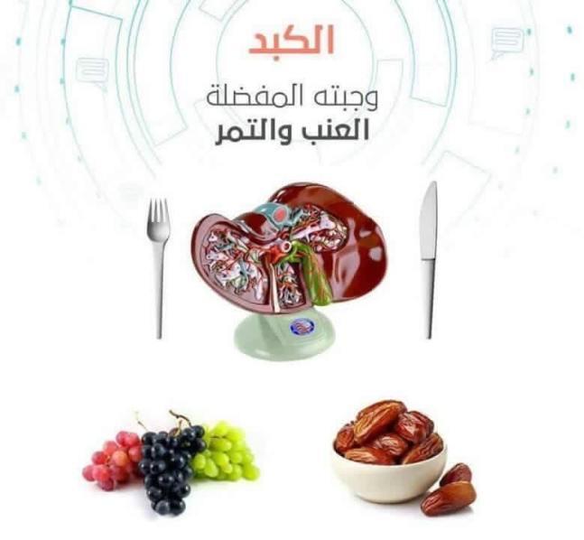 بدائل غذائية صحية ستغير حياتك 14484681_22625034838