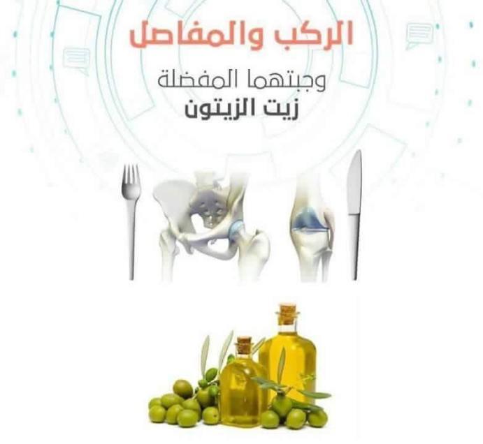 بدائل غذائية صحية ستغير حياتك 14492554_22625035238