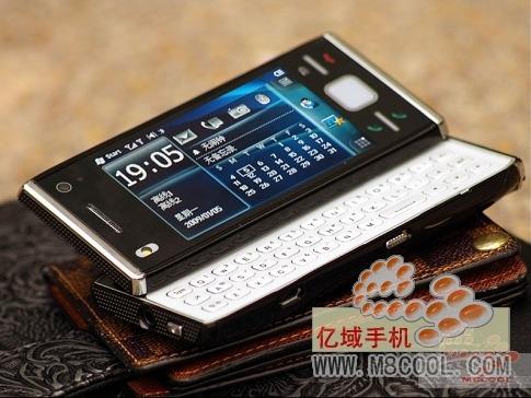 xperiax2 kirf 12 28 09 12620370951 [pra descontrair] Gadget Fake: O Xderia X2 já é vendido antes que o Xperia X2