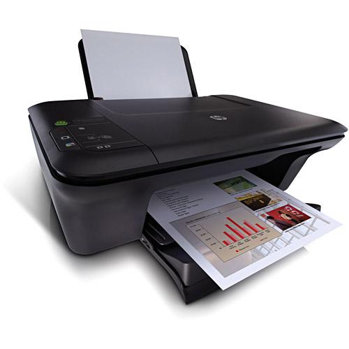 23769486 1 [Dicas de Compras] Multifuncional HP Deskjet 2050: uma alternativa para os impressos e cópias do dia a dia