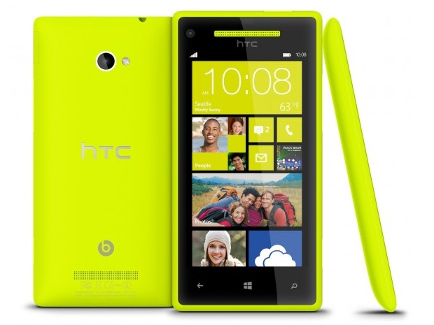 WP-8X-by-HTC-Limelight-Yellow-3views-580x462.jpg