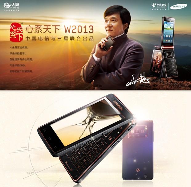samsung sch w2013 Samsung SCH W2013, o smartphone do Jackie Chan de luxo, com processador quad core