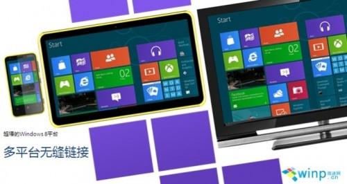 NoNokTab 500x266 Teria a Nokia apresentado acidentalmente o seu novo tablet? (ATUALIZADO)