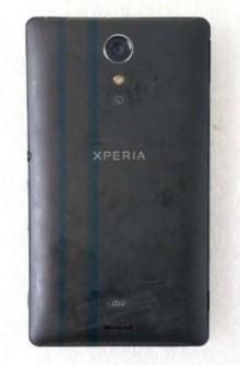 xperia-ul-02
