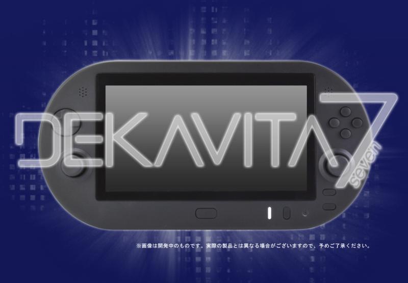 dekavita7 01 1 DekaVita 7 transforma o PlayStation TV em um PS Vita de 7 polegadas
