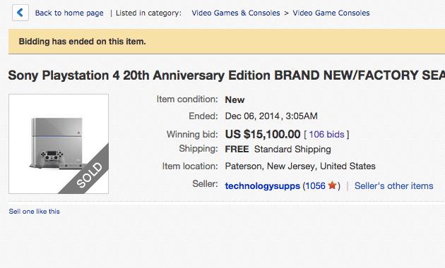 ps4 ebay Leilão no eBay de PS4 edição especial 20 anos do PlayStation alcança mais de US$ 15 mil