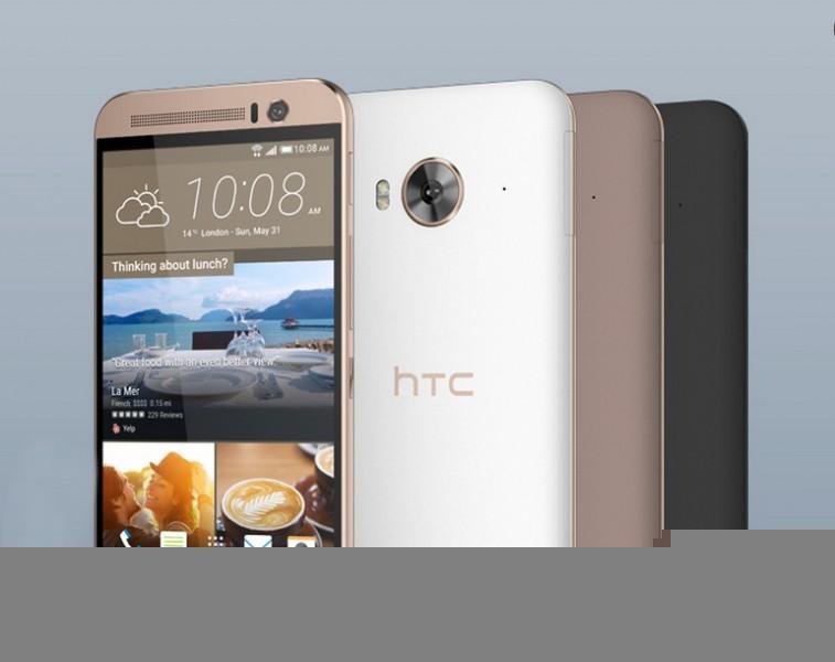 HTC-One-ME-02