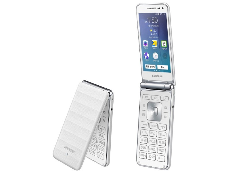 samsung-galaxy-folder-white