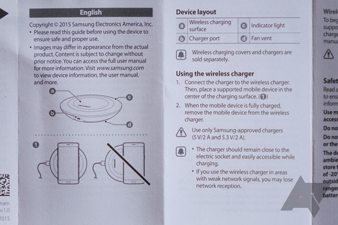 samsung-fast-charge-02