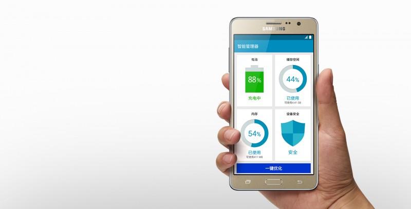 Samsung Galaxy On5 e Galaxy On7-03
