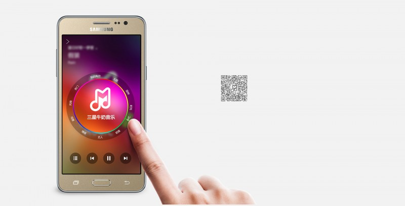 Samsung Galaxy On5 e Galaxy On7-04
